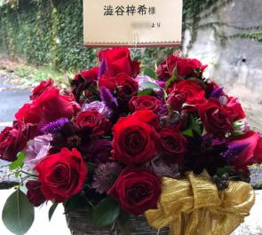 銀座博品館劇場 i☆Ris 澁谷梓希様の舞台出演祝い花