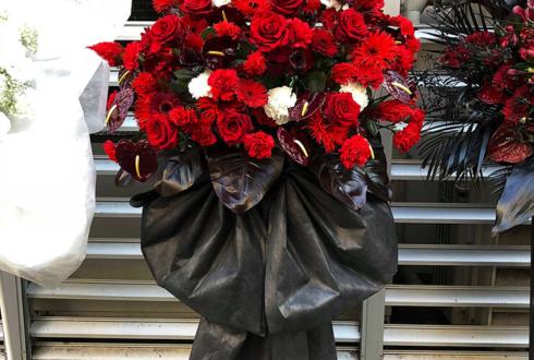 アトリエファンファーレ東新宿 久下恭平様の主演舞台公演祝い花束風スタンド花