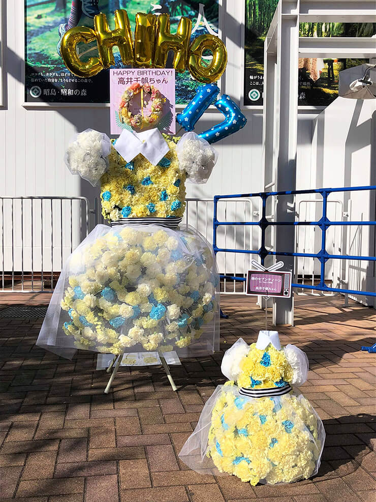 昭島モリタウン ロッカジャポニカ 高井千帆様の生誕祭祝い MUGEN衣装モチーフデコスタンド花&花冠&楽屋花