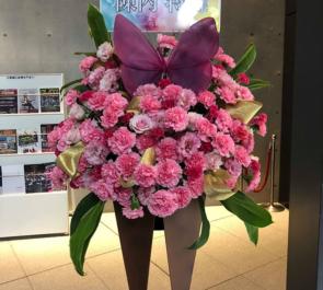 EXシアター六本木 陳内将様の舞台出演祝いかんざしモチーフスタンド花