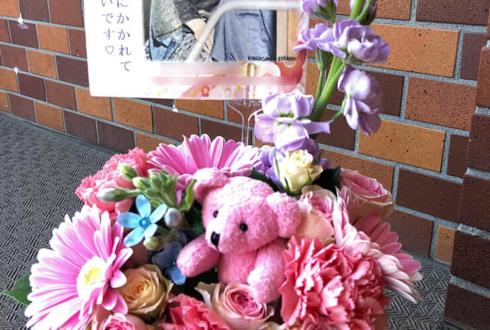 光が丘IMAホール ユ・ヨンソク様のファンミーティング祝い楽屋花