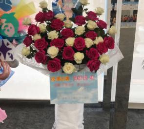 東京ドーム 黒澤ルビィ役 降幡愛様のAqours4thLoveLive 公演祝いスタンド花