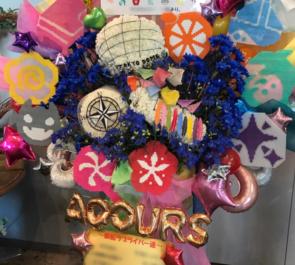 東京ドーム Aqours様の4thLoveLive 公演祝いスタンド花
