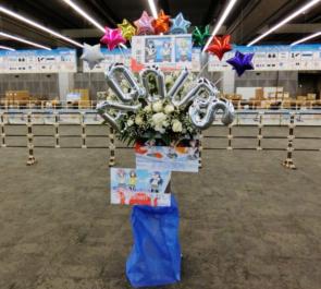 東京ドーム ラブライブ!サンシャイン!! Aqours4thLIVE 出演祝いフラスタ