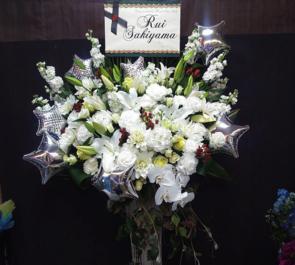 光が丘IMAホール DIAMOND☆DOGS 咲山類様の舞台出演祝いスタンド花