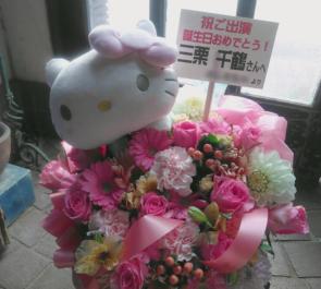 高円寺明石スタジオ 三栗千鶴様の舞台千秋楽祝い花
