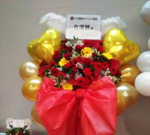 R'sアートコート 吉澤翼様のCDリリースイベント祝いバルーンスタンド花