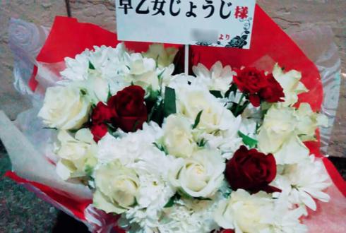 シアターサンモール 早乙女じょうじ様の舞台出演祝い花