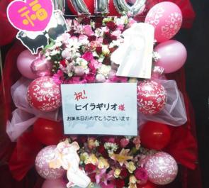新宿RUIDO K4 ヒイラギ リオ様の生誕祭ライブ公演祝いバルーンスタンド花