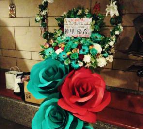 シアターサンモール 神里優希様の舞台出演祝いスタンド花