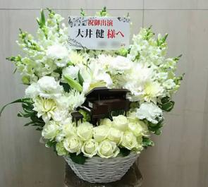 天空劇場 大井健様の舞台「海の上のピアニスト」出演祝い楽屋花