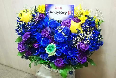 竹芝ニューピアホール Candy Boy様のコンサート公演祝い花