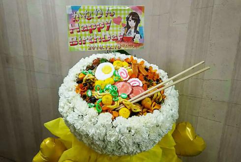 渋谷GARRETudagawa 純情のアフィリア カナ様のバースデーライブ公演祝いスタンド花