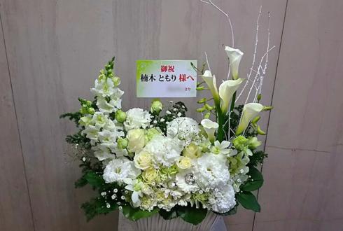 TOKYO FM HALL 楠木ともり様のバースデーライブ公演祝い花