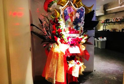 渋谷WWW X 喜多村英梨様のライブ公演祝いフラワースタンド