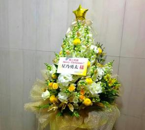浅草六区ゆめまち劇場 星乃勇太様の舞台『雷神とリーマン』出演祝いクリスマスツリーアレンジ