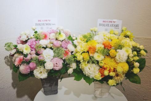 恵比寿CreAto IVOLVE NOA様の4周年祝い&AYAMI様の6周年祝い花