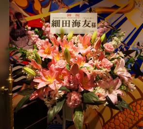六本木BURLESQUE annex ~YAVAY~ 細田海友様の『omoronight vol.3』祝いスタンド花