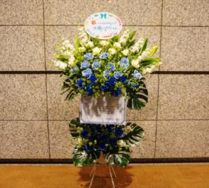 東京国際フォーラム 水瀬いのり様のFCイベント『いのりまち町民集会2018』祝いスタンド花2段