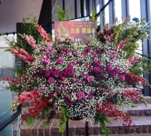 TBS赤坂ACTシアター 後藤健流様のTHE CONVOY SHOW vol.36 『ONE!』出演祝いスタンド花