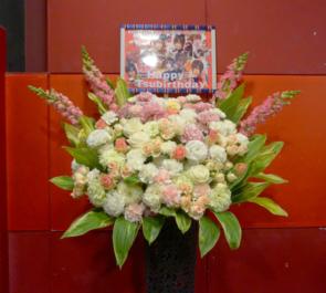 新宿BLAZE 社会ノ窓 小出翼様のバースデーライブ公演祝いスタンド花