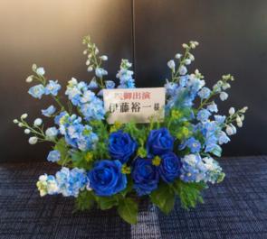 よみうり大手町ホール 伊藤裕一様の朗読劇出演祝い花