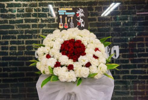 渋谷クラブクアトロ 赤丸様の1stワンマンライブ公演祝いスタンド花