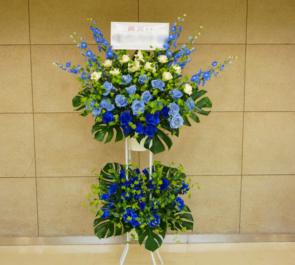 池袋サンシャインシティ 浅野いにお様の画業20周年イベント祝いBlue系スタンド花2段
