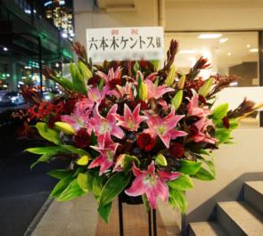 六本木ケントス様のリニューアルオープン祝いスタンド花