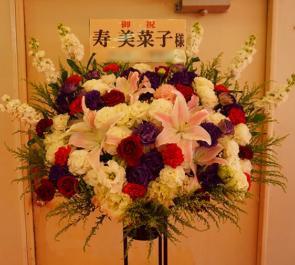 中野サンプラザ 寿美菜子様のMusic Rainbow05祝いスタンド花