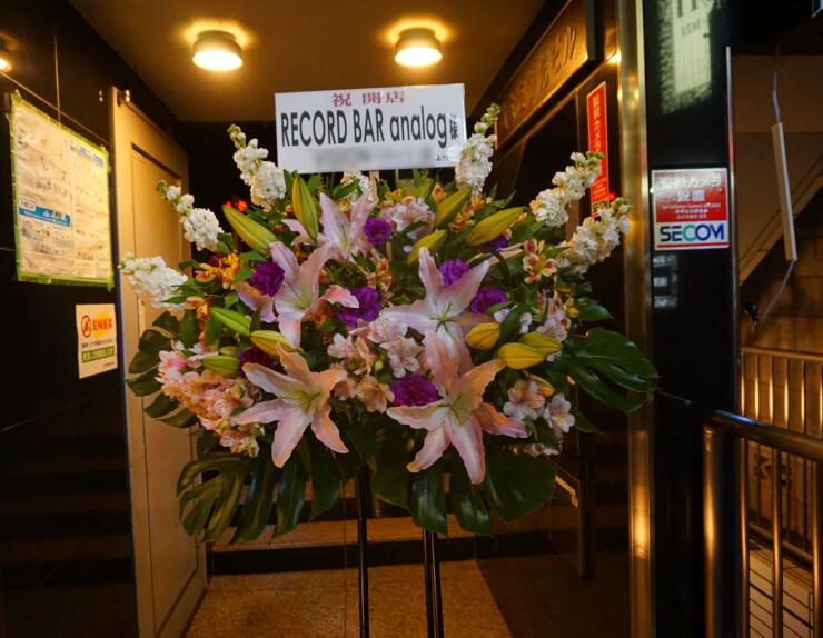 渋谷区道玄坂 RECORD BAR analog様の開店祝いスタンド花