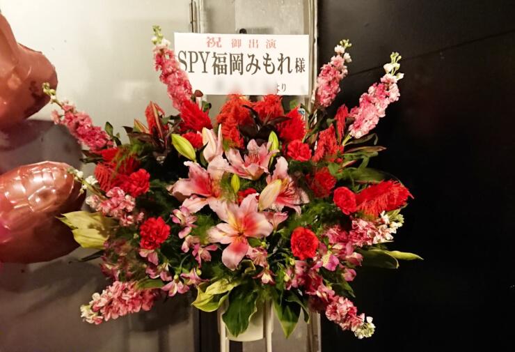 渋谷WOMB SPY 福岡みもれ様の1stワンマンライブ公演祝いスタンド花