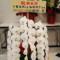 三越劇場 千葉茂則様 船坂博子様の舞台「グレイクリスマス」出演祝い胡蝶蘭