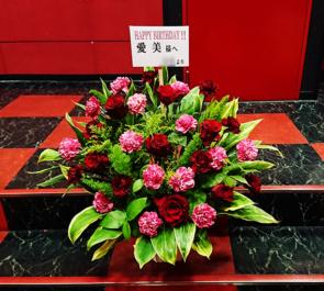 新宿BLAZE 愛美様の生誕祭イベント祝い花