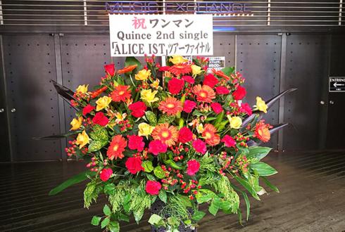 TSUTAYA O-Crest Quince様のワンマンライブ公演祝いアイアンスタンド花