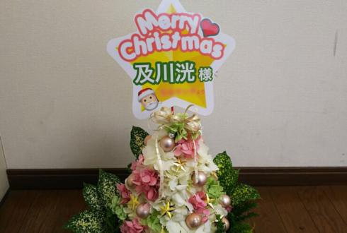 池袋StudioBLANZ 及川洸様のイベント祝いクリスマスツリーアレンジ