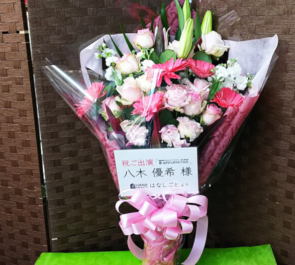 シアターサンモール 八木優希様の舞台『思い出すならAnotime』千秋楽祝い花束