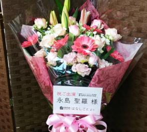シアターサンモール 永島聖羅様の舞台『思い出すならAnotime』千秋楽祝い花束