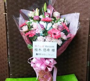 シアターサンモール 桂木悠希様の舞台『思い出すならAnotime』千秋楽祝い花束