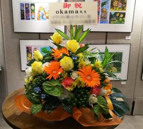 青山GoFa okama先生のイラスト展&サイン会祝い花