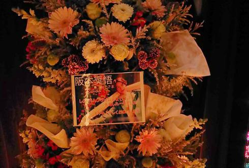 六本木ニコファーレ 阪本奨悟様のX'masイベント祝いツリースタンド花
