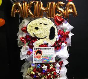中野あくとれ 菅井義久様のみっくすぼっくす生誕祭イベント祝いスヌーピーモチーフデコスタンド花