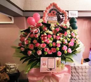 シアターサンモール 鮎川太陽様 & 茜屋日海夏様の舞台出演祝いスタンド花
