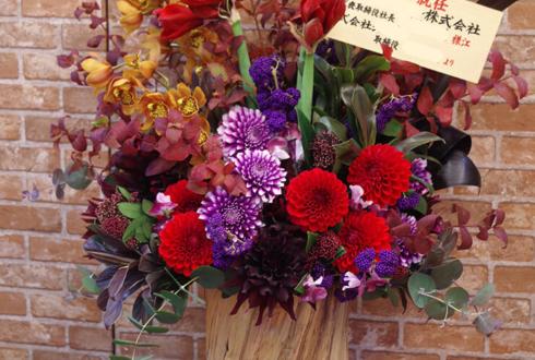 東京イースト21 ビジネスセンター 就任祝い花