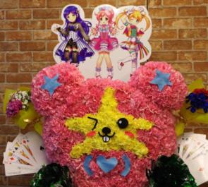 幕張メッセ ミラクル☆キラッツ様の『み~んなでキラッとプリティーライブ2018』モチーフデコスタンド花