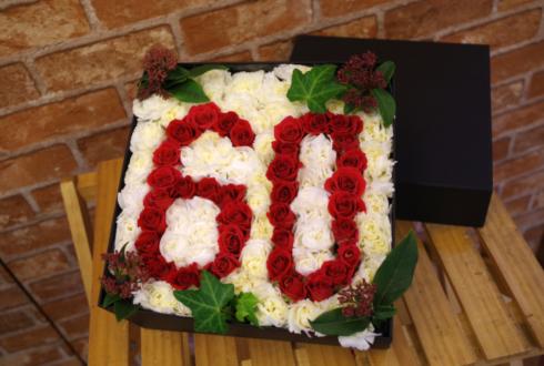 兵庫県伊丹市 還暦祝い花 「60」BOXフラワー