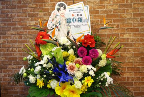 両国国技館 畠中祐様のおれパラ2108出演祝い南国系コーンスタンド花