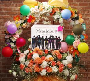 TOKYO DOME CITY HALL MeseMoa. 様のライブ公演祝いリーススタンド花