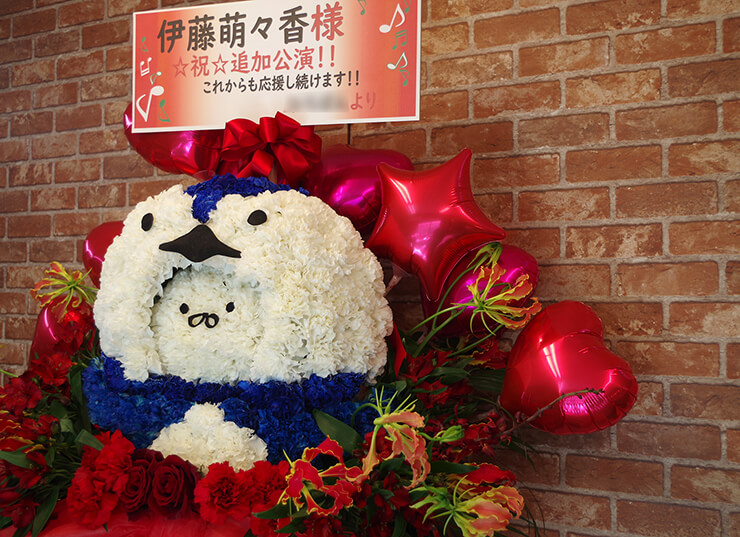 TOKYO DOME CITY HALL フェアリーズ伊藤萌々香様のライブ公演祝いうさまるモチーフデコフラスタ