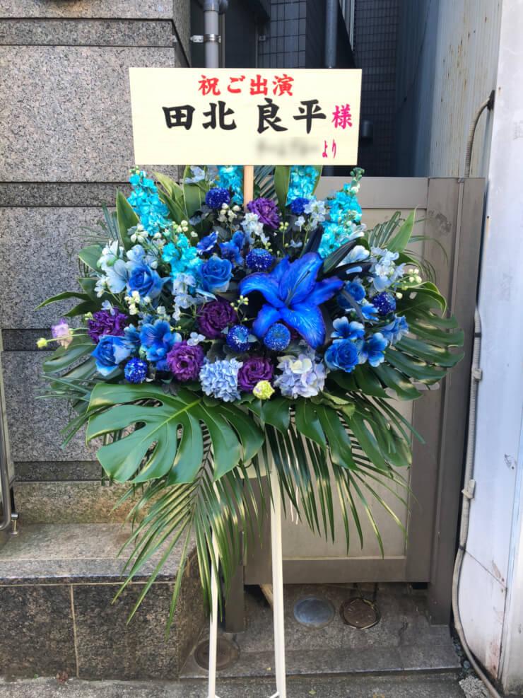 テアトルBONBON 田北良平様の舞台『悪夢のエレベーター』出演祝いスタンド花
